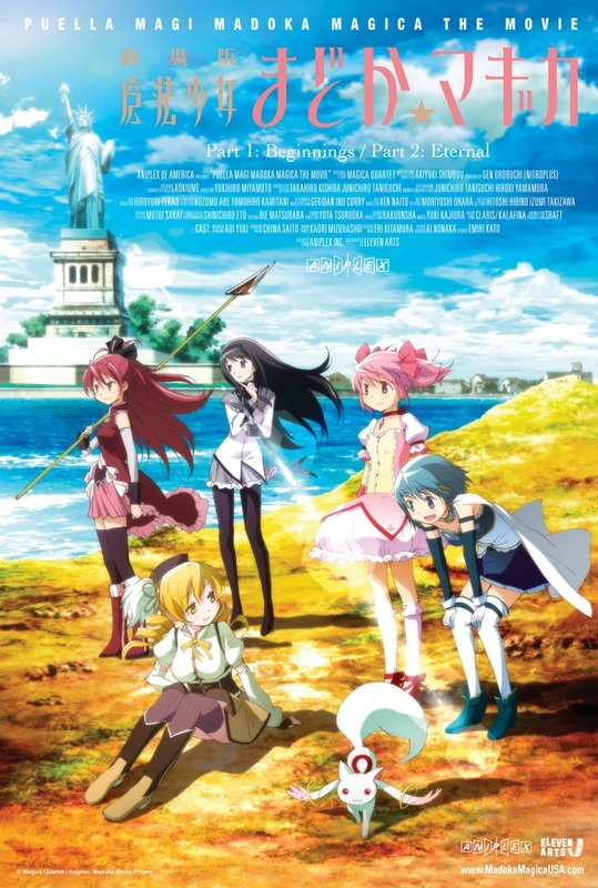 Anibros Podcast Episode 16 – Madoka Magica Films 1 & 2 (Road Trip)