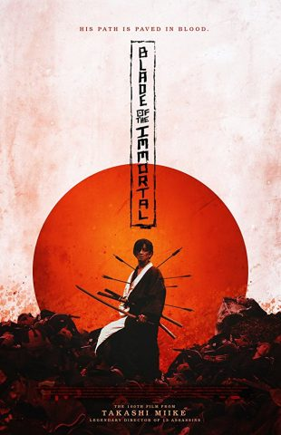 Reel Japan Episode 01 - Blade of the Immortal