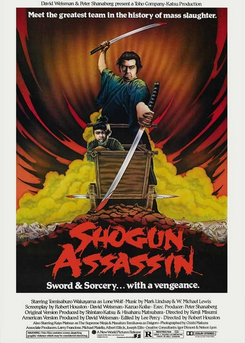 Reel Japan Episode 03 – Shogun Assassin