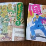 Japanese Talk 02 – Yotsuba and Ore Monogatari Japanese for Beginners