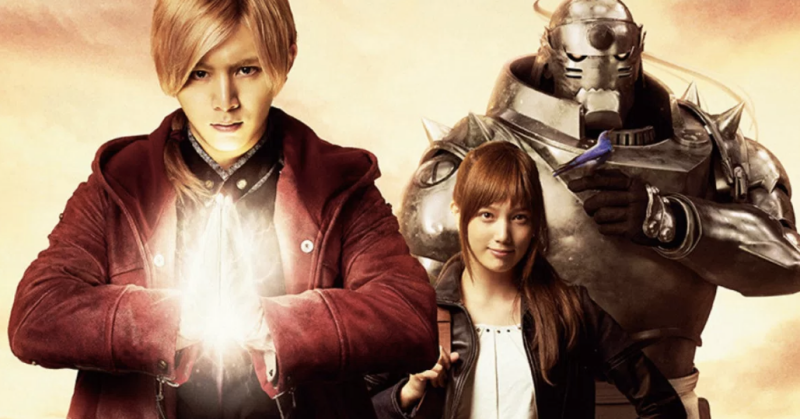 Reel Japan Episode 05 - Fullmetal Alchemist