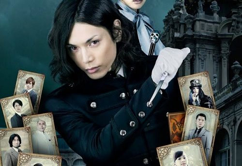 Reel Japan Episode 10 - Black Butler