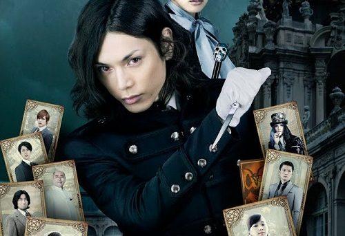 Reel Japan Episode 10 - Black Butler