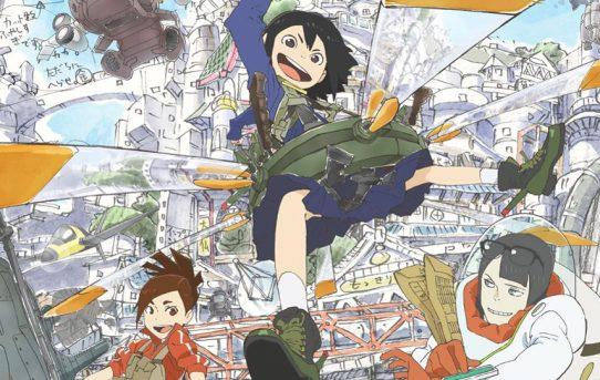 Otafu Susume 21 - Aesthetics and Animation (Eizouken)