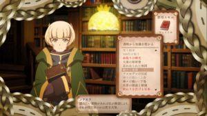 Otafu Susume 27 - The Protagonist is a Lie (RE:Creators)