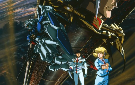 Anibros Podcast Episode 148 - Mobile Suit Anibros Part 3:  Stardust Unicorn